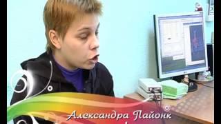 Аутизм 2мин.avi(Аутизм диагностика и лечение в Отделении детской неврологии и рефлексотерапии