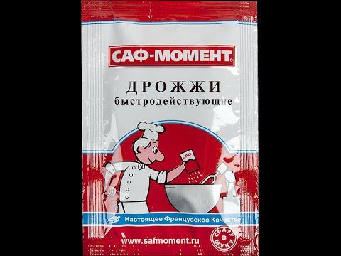 Готовим простую сахарную брагу из сухих дрожжей САФ-МОМЕНТ! Часть 14