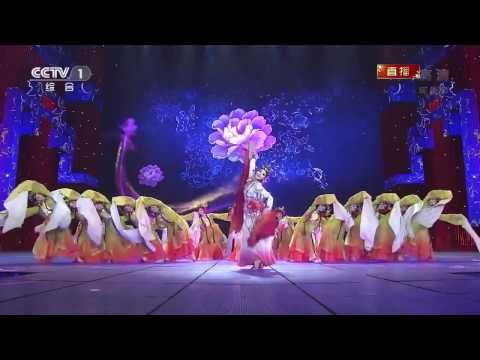 Traditional Chinese dance --