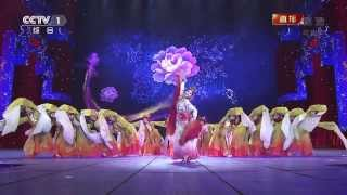 Download Traditional Chinese dance --