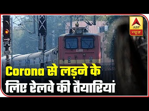 Indian Railways Transforms Coaches Into Isolation Wards   ABP News