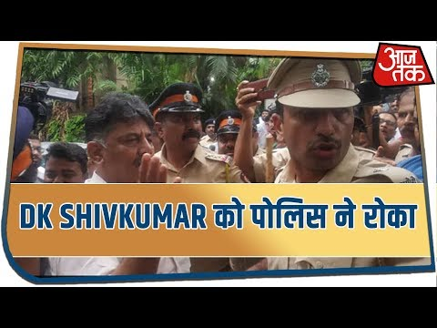 DK Shivakumar Stopped Outside Mumbai Hotel Where Rebel Karnataka Lawmakers Are Staying
