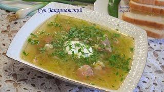 Суп Закарпатский со свежей капустой в мультиварке