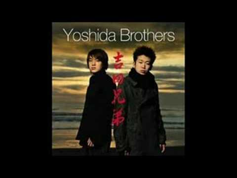 Yoshida Brothers- Fukaki Umi No Kanata (Beyond the Deep Sea)