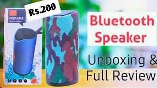 Rocker PORTABLE WIRELESS SPLASHPROOF TG113 Bluetooth Speaker
