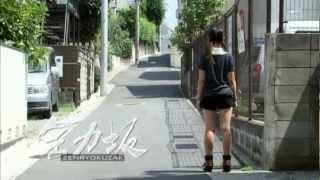 東京都 品川区 東大井 品川区にある、東大井三丁目の坂。 この坂もまた...