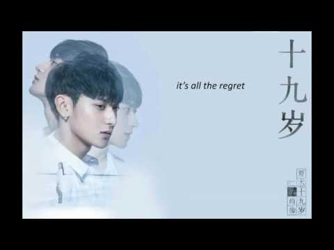 ENG SUB 黄子韬 Huang Zitao: 19 Years Old 19岁  Edge of Innocence OST