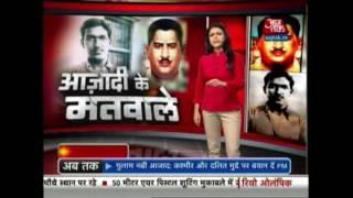 Saare Jaahan Se Accha: Story Of Pandit Ram Prasad Bismil And Ashfaqulla Khan
