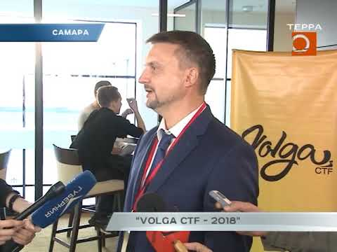 "Новости Самары.""Volga CTF - 2018"""