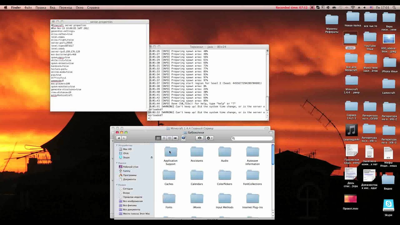 Как сделать бакет сервер фото 207
