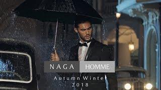 التصوير الفوتوغرافي أزياء حملة النجا HOMME 2018 AW