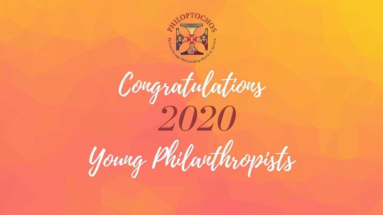 2020 Young Philanthropist Nominees