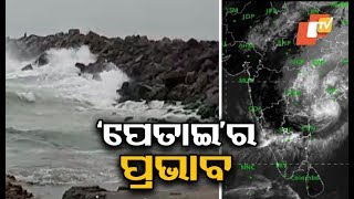 PHETHAI makes landfall in Katrenikona in Andhra Pradesh