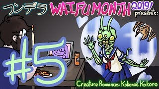 Let's Play: Creature Romances Kokonoe Kokoro - [Episode 5]