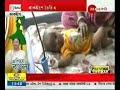 Egiye Bangla:  Blood Bank built at Kakdwip