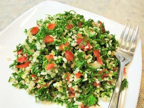 Салат ТАБУЛЕ. Сытный, Вкусный, Низкокалорийный. Salad TABOULE.
