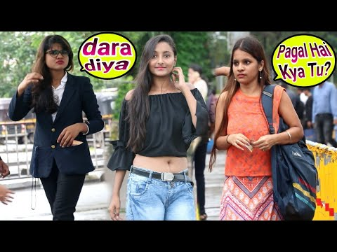 Hot Girl asking mera BF hai | Invisible friend prank video | Horrible reaction On Cute girl | BRbhai