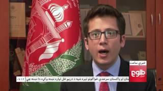 LEMAR News 15 June 2016 / ۲۶ د لمر خبرونه ۱۳۹۵ د غبرګولي