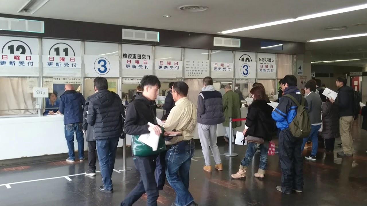 神奈川 県 運転 免許 更新
