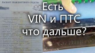 [АВТО] Итоги регистрации самодельного прицепа (облом).