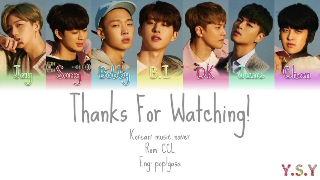 iKON (아이콘) - Love Scenario (사랑을 했다) [Han/Rom/Eng Lyrics]