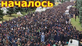 На митинге избили полицию в Ингушетии. Драка. Толпа против ментов.