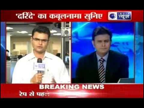 Delhi child rape: Accused Pradeep Kumar confesses to his crime