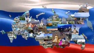 Общероссийскому Профсоюзу образования -25!
