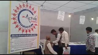 Active Samaj