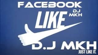كنان حمده نسوان البشرية 2016 ريمكس DJ MKH