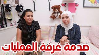 عصومي يتبرع بالدم لماما | أسئلة الولادة !