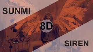 SUNMI (선미) - SIREN (사이렌) [8D USE HEADPHONE] 🎧