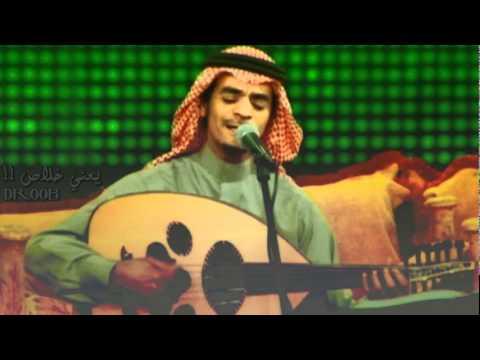 رابح صقر يعني خلاص من آلبوم 2011 تسجيل إستديو عود Youtube