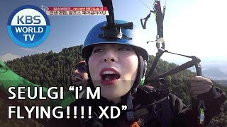 Wendy X Seulgi's first paragliding Experience! [Battle Trip/2018.08.26]