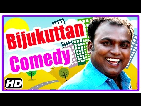 Bijukuttan Comedy Scenes | Latest Malayalam Movie Comedy | Innocent | Suraj | Jayasurya | Jagathy