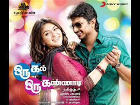 Venaam Machan vena tamil song oru kal oru kannadi mp3 song
