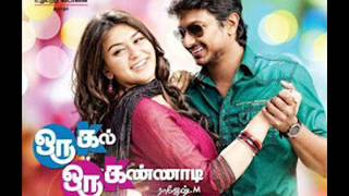 Venaam Machan vena tamil song oru kal oru kannadi mp3 song.mp3
