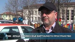 РИМ - Враца активен виртуално пространство
