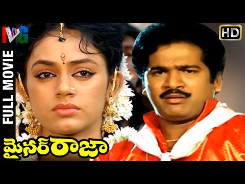 Minor Raja Telugu Full Movie   Rajendra Prasad   Shobana   Rekha   Brahmanandam   Indian Video Guru
