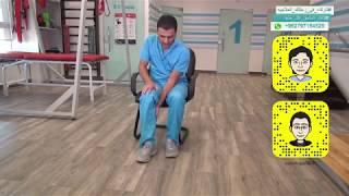 تمارين تقوية لعضلات الاطراف السفلية لمرضى الشلل النصفي - #علاج_طبيعي