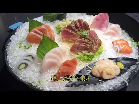 《台北》新東南海鮮餐廳(松山店)合菜食記紀錄