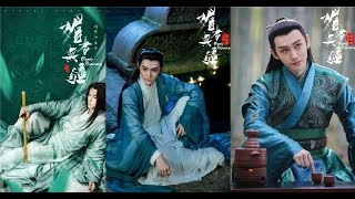 Prince Gongzi Bloody Romance 媚者无疆