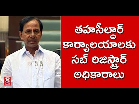 CM KCR Excellent Full Speech On Land Records Updation | Telangana Assembly | V6 News