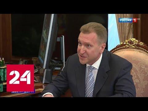 Три триллиона рублей за пятилетку вложит госкорпорация развития ВЭБ.РФ в экономику страны