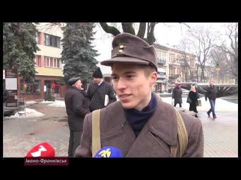 В Івано-Франківську триває відзначення року ОУН