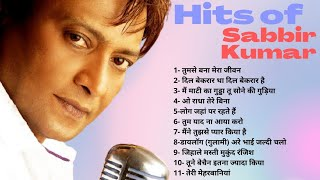 Shabbir Kumar & Muhammad Aziz - Best Hindi Songs-Hits Bollywood Songs