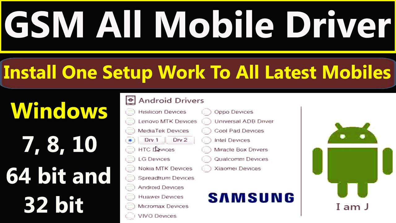 Latest Mobiles Drivers - GSM All Mobile Driver in one Setup - Easy Install Mobile Driver