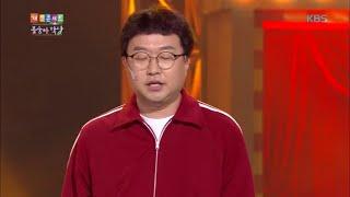고시원 생활 15년 만에 졸업하는 노량진 박! [봉숭아…