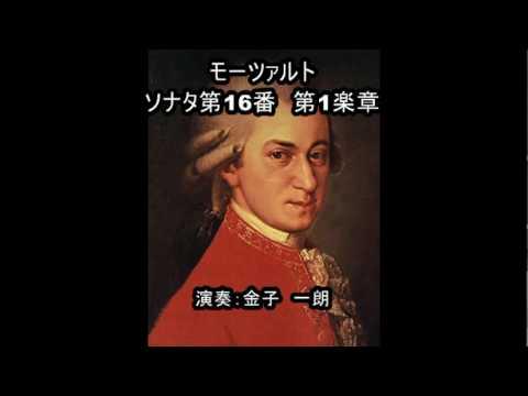 モーツァルト/ピアノ・ソナタ ...