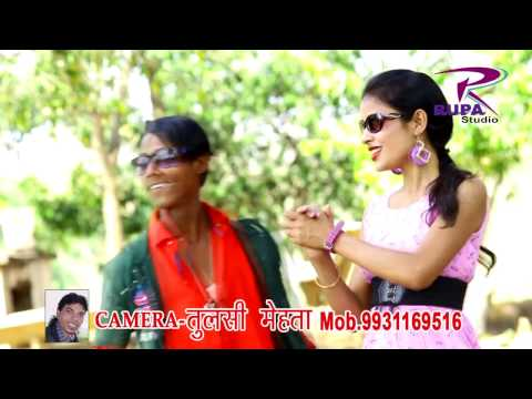 Isri bazariya New Khortha songs Singer.-Suresh Premi Producer- Rajesh Dilwala ,Camera -Tulsi Mehta